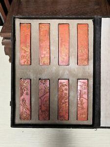 Chinese Antique Ink Stick Set