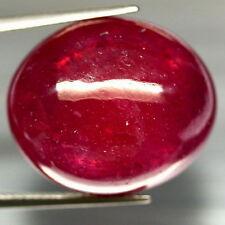 TOP BIG RUBY : 48,98 Ct Natürlicher Rot Rubin aus Madagaskar