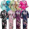 Women Japanese Kimono wedding Bridal robes Bridesmaid Gown Kimono Robe 14 colors