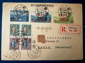 Old Stamp China Cover Registered mail - Air Mai Par Avion SHANGHAI CHINA 1948