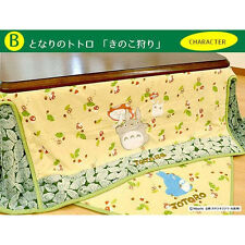 My Neighbor Totoro Rectangle Kotatsu Futon Cover & Mat set Studio Ghibli
