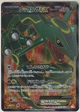 Pokemon Card BW Dragon Blade Rayquaza EX Secret 053/050 SR BW5 1st Japanese