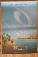 ROGUE ONE STAR WARS Original israeli movie poster 39.5*27.5 inch Hebrew titles
