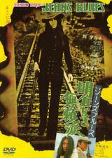 JEANS BLUES: NO FUTURE / 1974 / Kaji Meiko / Pinky Violence / DVD / English subs