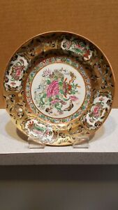 ANTIQUE CHINESE LARGE SHALLOW BOWL FAMILLE ROSE BUTTERFLIES
