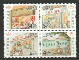 MACAU CHINA 2021 TYPICAL OLD SHOPS BLOCK COMP. SET OF 4 STAMPS MINT MNH UNUSED