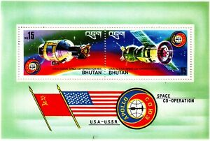 "Bhutan-15NU 1975 ""USA-USSR-Space Co-operation"" Pair MNH Miniature Sheet #MS1526"