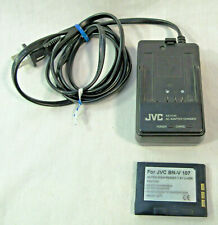 JVC Camcorder Wall Battery Charger Power Supply AA-V100U