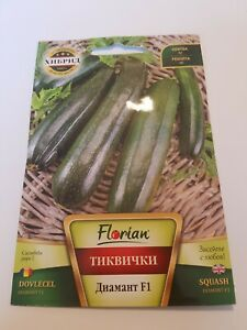 Diamant F1 Green Courgette Vegetable apx. 15 Seeds - 21 cm. Long Fruit