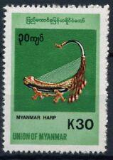 Myanmar 1999 Mi. 346 Nuovo ** 100% Strumenti musicali Art