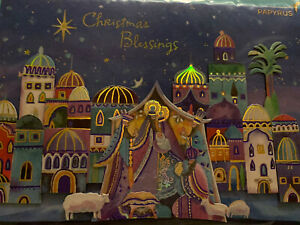 CHRISTMAS Papyrus Greeting Cards High Quality Holiday Religious Nativity