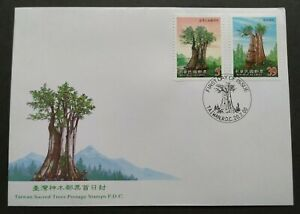 2000 Taiwan Sacred Giant Trees Stamps FDC 台湾神木巨树邮票首日封