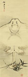 藤井松林 FUJII SHORIN Japanese hanging scroll / Ray & Clam Box W366
