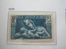 France 1939 SG588a MH (mint hinged)