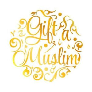 Eid Mubarak Balloons - Beautiful Pack Eid Decoration Pack of 20 Balloons