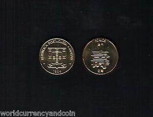 MACAO MACAU 50 AVOS KM-22 1984 x 100 Pcs Lot COAT ARMS UNC RARE COIN CHINA MONEY