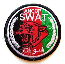 Afghanistan Afghan National Civil Order Police (ANCOP) SWAT Patch