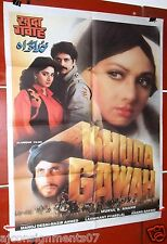 Khuda Gawah {Amitabh Bachchan} Indian Hindi Original Movie Poster 90s