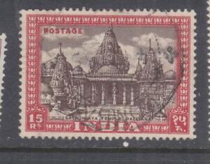 INDIA, 1949 15r. Brown & Claret, used.