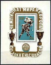 Russia 1973 SG#MS4150 World Ice Hockey Championships MNH M/S #D47798