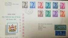O) 1962 HONG KONG, QUEEN ELIZABETH , POSTAGE  STAMP HONG KONG, REGISTERED AIRMAI
