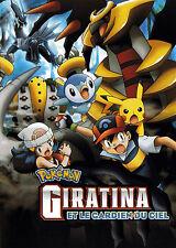 DVD Pokemon New Generation Giratina et le Gardien du Ciel Film 11 Sony France TV