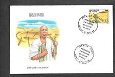 NIGER 1988 FDC CONSTRUCTION OF A SAND BREAK TO ARREST DESERT ENCROACHMENT SAND