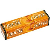 """Bourbon """"Choco & Coffee Biscuits"""" Japan snack, Long seller, 24 pc"""
