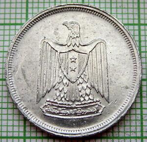 EGYPT UNITED ARAB REPUBLIC 1967 10 MILLIEMES, ALUMINIUM UNC