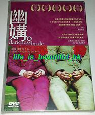 DARKNESS BRIDE - NEW DVD - FANG JING & TANG LU MAINLAND CHINA MOVIE ENG SUB R0