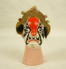 More details for vintage chinese clay painted glove puppet head - move-able eyes - tiger head