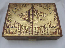 Real Leather Jewellry Box with Gold Embossed Egyptian Design.