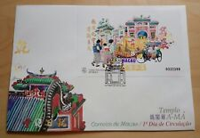 1997 Macau Ma Kok Miu Temple Souvenir Sheet S/S FDC 澳门妈阁庙小型张首日封