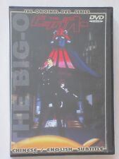 Big O 2-DVD Complete Season 1 Collection Episodes 1-13 TV Anime Series