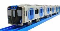 Plarail Hanshin Train Original Plarail 5700 series (Jet ・ Silver 5700)