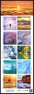 2021  JAPAN Natural Landscapes 63y 10 Complete  sheet  Unused