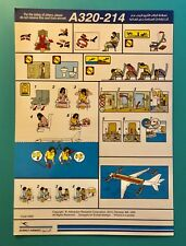 KUWAIT AIRLINES SAFETY CARD--AIRBUS 320 RARE!!!