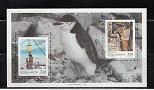 Argentina 1987 Antartic MS Sc 1581  Complete Mint Never Hinged