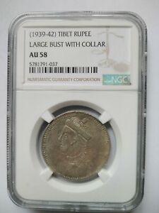 1939-1942 China Tibet Rupee Silver Dollar Large Bust with Collar NGC AU58