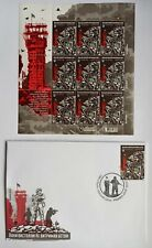Ukraine STAMPS 2020 military-CYBORGS.Defenders of Donetsk Airport.full sheet+FDC