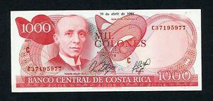 COSTA RICA 1000 COLONES 20-4-1994  PICK # 259b  XF.