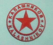 AK47 KALASHNIKOV Airsoft vest Armor Paintball Hook Fastener embroidered Patch