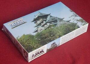 Fujimi Osaka Castle Kit - 1/700 scale - cat. 50045 - Sealed!