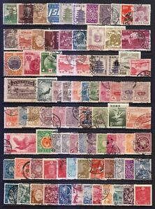 Japan early stamps lot 4