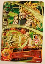 Dragon Ball Heroes Promo JPB-35 Version Gold (2014) Not For Sale