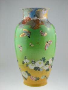 Large Antique 19th Century Japanese Porcelain Vase Circa 1880 Signed