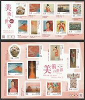 JAPAN 2020 WORLD OF ARTS SERIES NO. 2 63 & 84 YEN SOUVENIR SHEET 10 STAMPS EACH