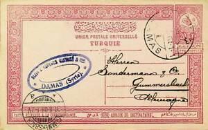 TURKEY 1908 20 PARAS UPU POSTAL CARD FROM DAMAS TO GUMMERSBACH GERMANY