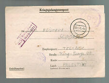 1945 Germany England Army POW Camp Letter Cover Stalag 344 to Palestine Judaica