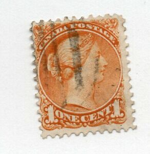 Orange 1 c Small Queen